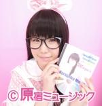アイドル募集東京 原宿ミュージック