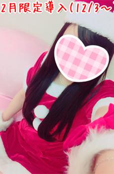 新宿NO.1の店舗型リフレちかぼにのサンタに会いに来ましょう☆