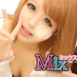 MIX ミックス~みっくす~ 秋葉原 リフレ