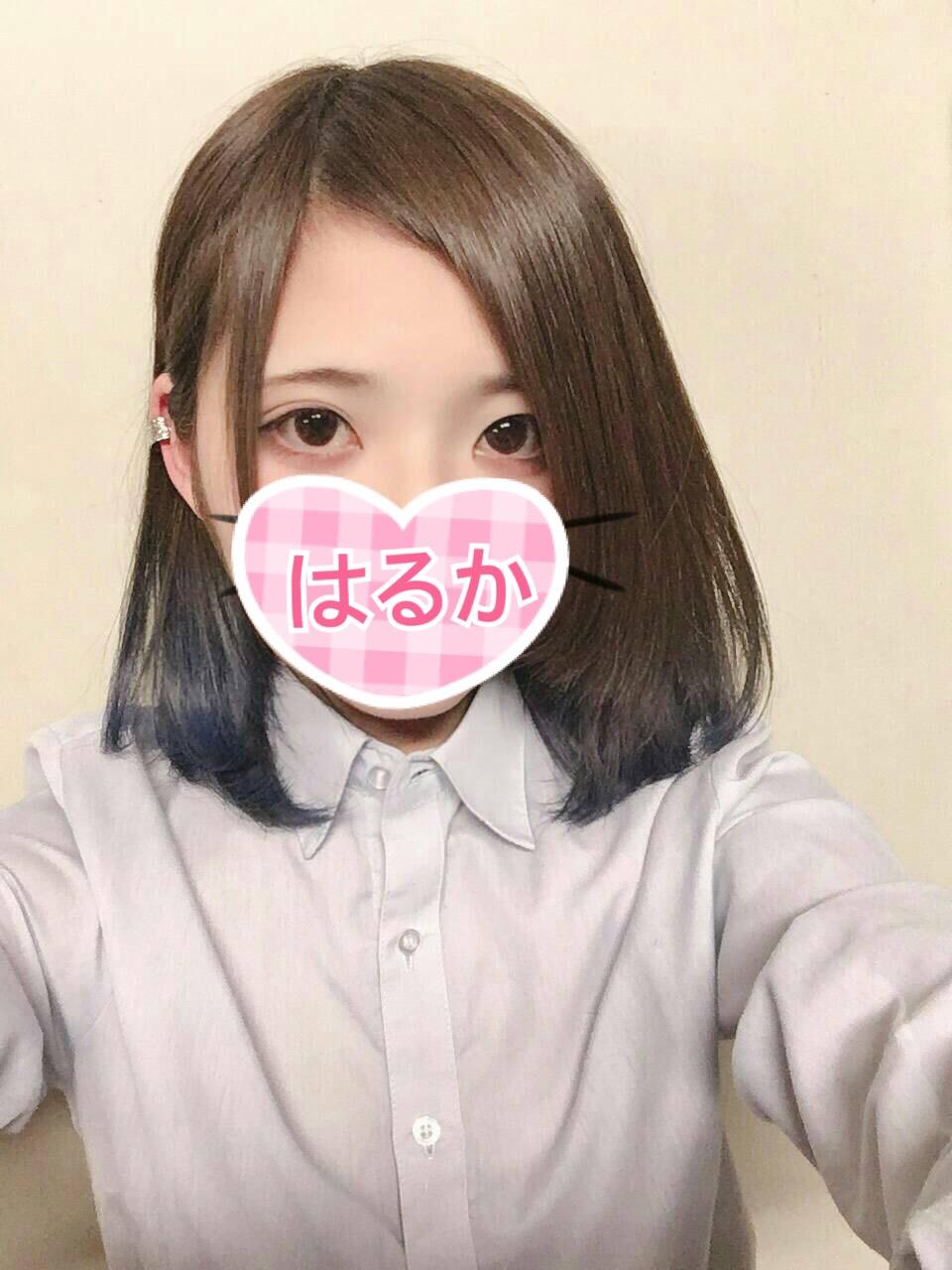 はるかちゃん(19)