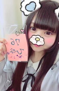 神イベント開催!!見学店新宿スタイル6月3日日曜日のイベント必見