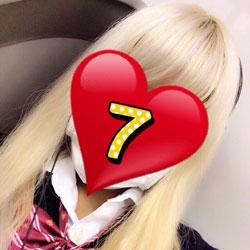 7番 つばさ