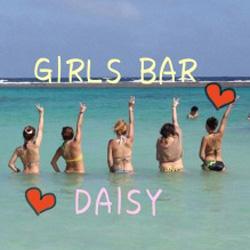 Daisy宮古島