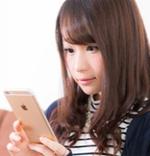 レンカノ【薄田】 蒲田/大森 レンタル彼女募集