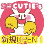 CUTIE's