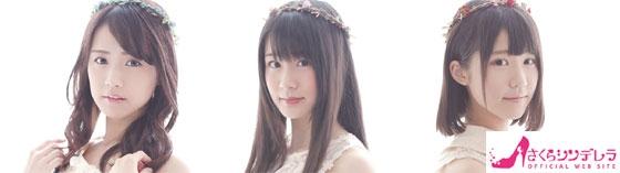 アイドルステージ秋葉原店 秋葉原 アイドルカフェ/ライブカフェ