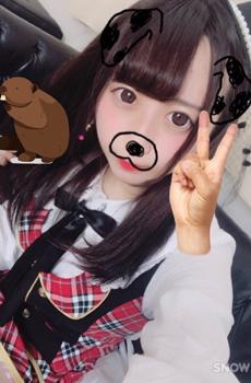幼馴染リフレにスーパーアイドル系幼馴染・Yuaが緊急出勤!!