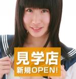 TPK (うえの あきばコスプレ見学店 ※店舗型)