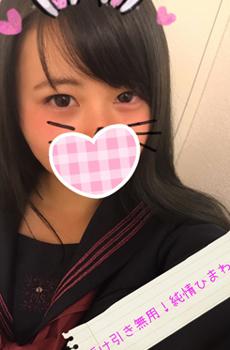 濃縮スペシャル☆ ワンダフルチューズデー!ちかぼに新入生あり♪