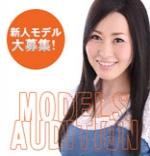 グラビアモデル募集 イルレオーネ 新宿/歌舞伎町 グラビアモデル募集