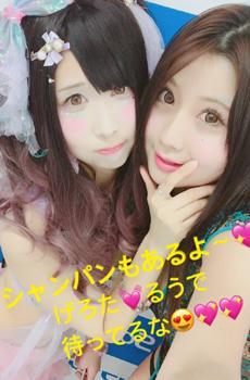 池袋パジャマ姫にてMOESTA企画人気コスプレイヤー来店イベントは本日!!