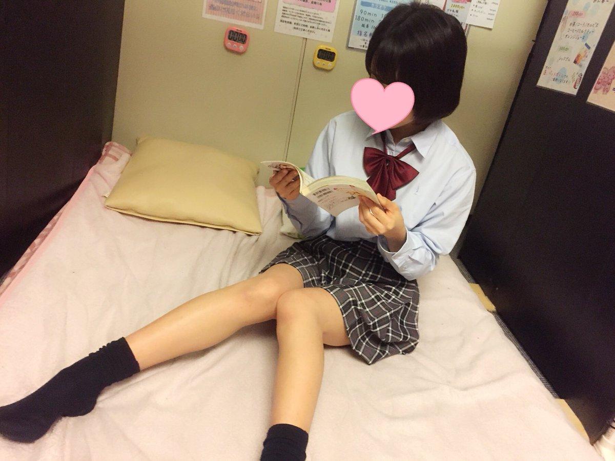 れんげちゃん(19)