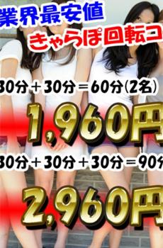 きゃらめるぽっぷこーん 980円は本日最終日!!