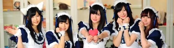 キッチンメイドカフェデラボーン 愛知/名古屋 メイド喫茶 メイドカフェ