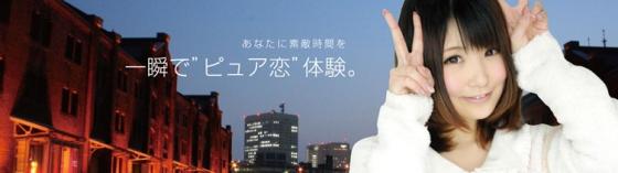 レンタル彼女じゃぱん 渋谷店 東京全域出張派遣&関東出張派遣サービス 出張派遣レンタル彼女