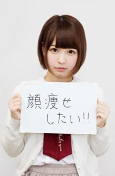 女の子お役立ち情報満載♪MOESTA美容サイト公開まであと数日!!