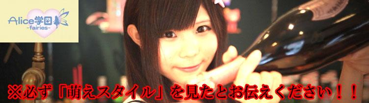 ありす学園 大阪/難波/京橋/日本橋/梅田 ゲームカフェ