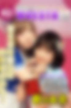 MOESTA新媒体リリース!!4/25号より