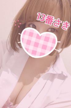 本日ワカメスカート&スケスケパンツイベント!?byコスっちゃお
