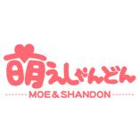 萌えしゃんどん 大阪/難波/梅田 メイドカフェ/メイド喫茶