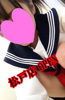 千葉松戸に出張派遣リフレきゃんでぃーぽっぷオープン!!