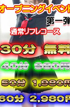 きゃらめるぽっぷこーん秋葉原店!!30分無料イベントを開催!