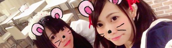 サンクチュアリ 神奈川/横浜/川崎/桜木町/関内/本厚木 メイド喫茶 メイドカフェ