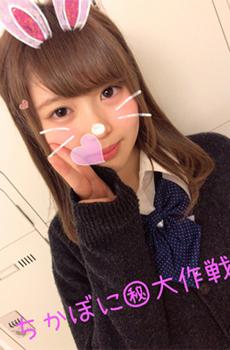 新宿リフレちかぼに♪ 9/25(月)14時オープン!久々開催の月曜日恒例イベント炸裂