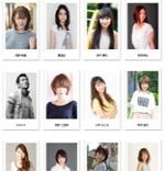芸能プロダクション ウィンドー  芸能プロダクションモデル東京・関東募集 プロダクションモデル募集