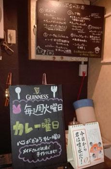 火曜日はめいぷるカレーの日!!