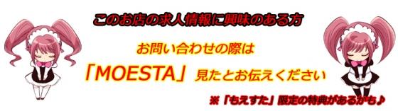 シュシュ 上野店 上野/神田/鶯谷/御徒町 コスプレキャバクラ