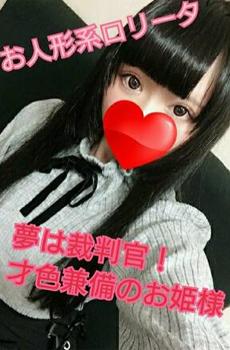渋谷ジェリーロリータ、LJK、SSS級全て勢ぞろい!!