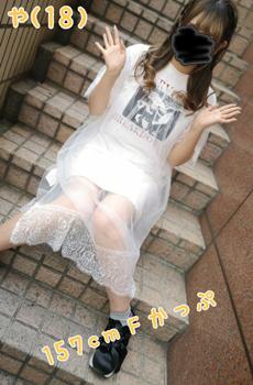 美少女率高め☆5月20日わっふるは回転コースがオススメ!!