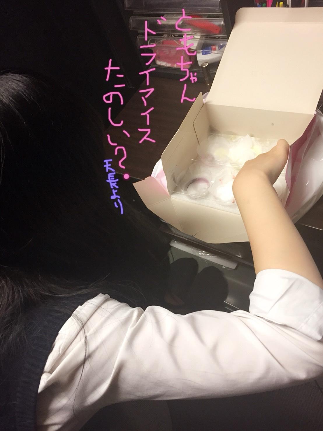 ともちゃん(19)ドライアイスで遊んでる
