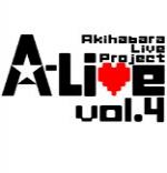 A-Live Vol.4 秋葉原 アイドルライブイベント