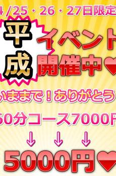 池袋まかろんオープンイベント3日間開催!!