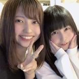 ナチュラリア渋谷店 渋谷/恵比寿 すっぴんカフェバー