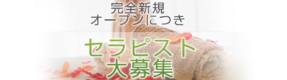 三軒茶屋バリュー 渋谷 メンズエステ洗体/マンション型