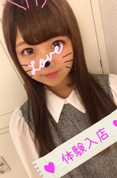 5月16日 (水) 5/17(木・熱)14時オープン!前代未聞の衝撃連発!!!