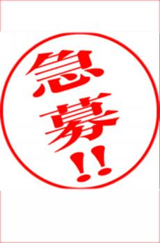 インフィニティ池袋4月より本格稼働開始!!新宿の痛手が大きかった・・・。