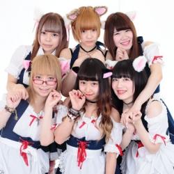 三毛猫歌劇団