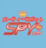 五反田 セクキャバ SPY Plus(スパイプラス) 新橋/五反田 いちゃいちゃセクキャバ
