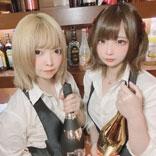 ドロシー 新宿/歌舞伎町 コンカフェ~コンセプトカフェ~