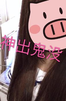 新宿の人気リフレ店!!新制おつかれサマーネオ絶好調営業変わらず♪