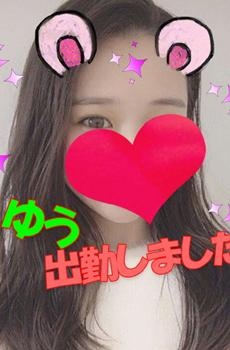 渋谷のJKバナナが派遣リフレの穴場!!とびきり可愛いキャスト多数☆