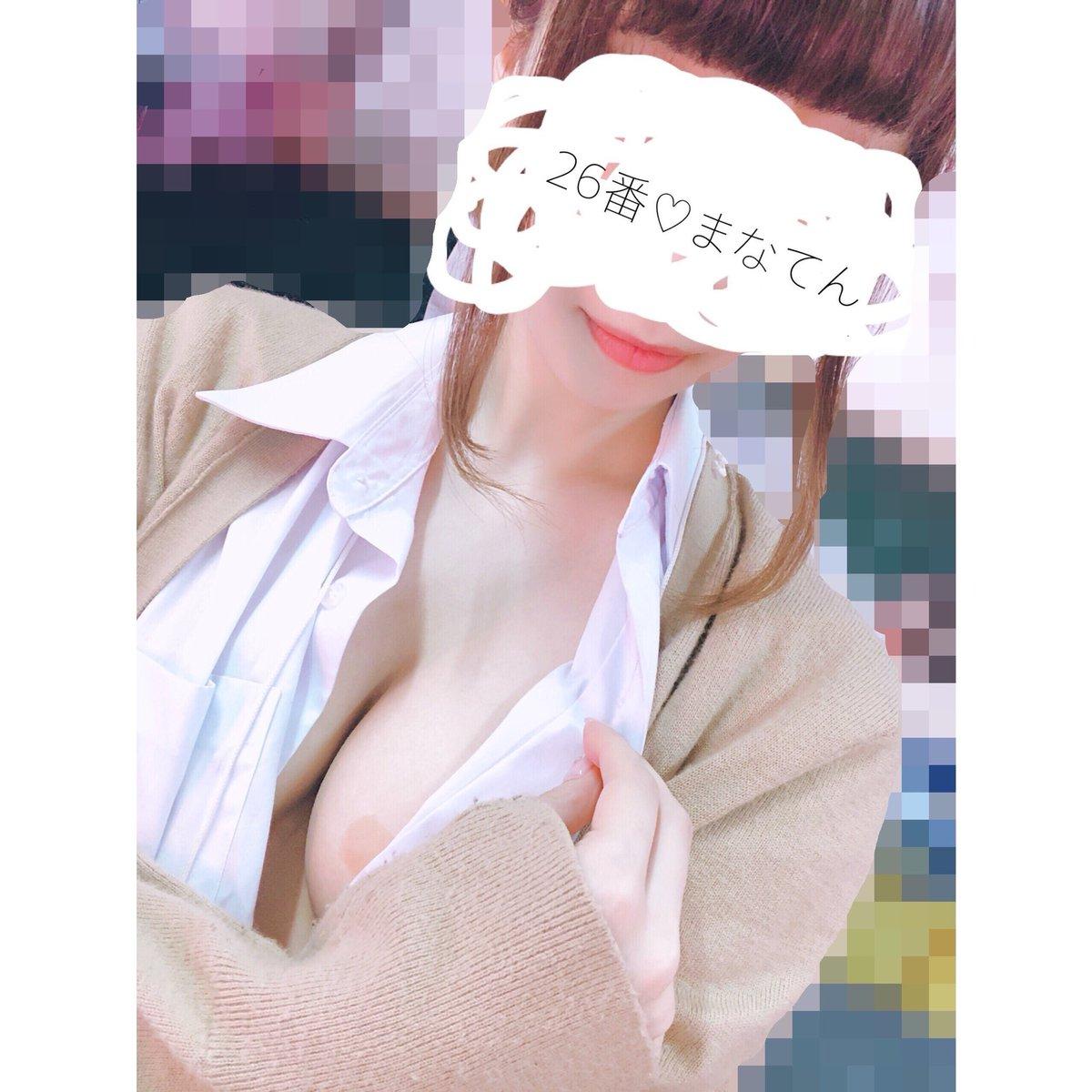 東京見学店コスっちゃおエロ写