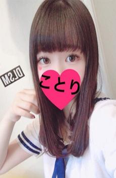 新宿おつかれサマーネオ2月ラストスパート!!本日体入二名♪