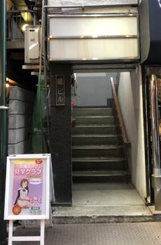 3月23日池袋見学店ぬくぬくオープン!!開店特別キャンペーンも実施中☆