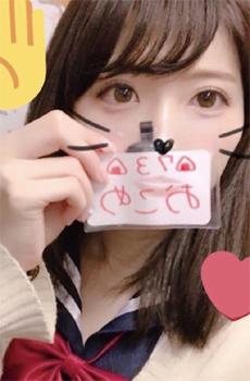 不動の人気嬢ゆうかちゃんや注目57番出勤の盛り上がる日!!by見学店TPK