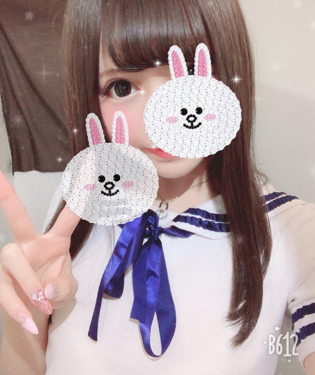 ここあ -新宿で物凄い人気の女の子-